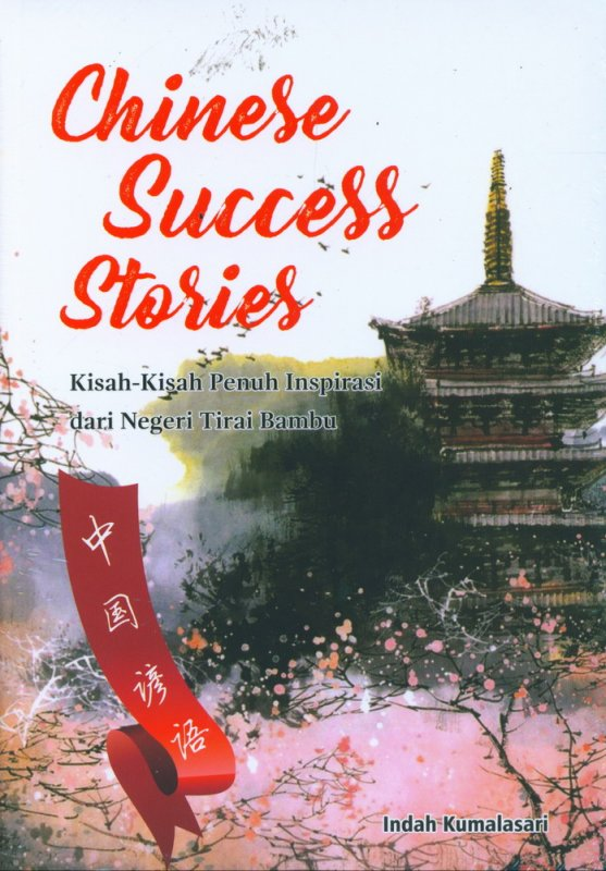 Cover Buku Chinese Success Stories