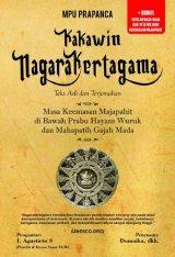Kakawin Nagarakertagama - Teks Asli dan Terjemahan (2018)