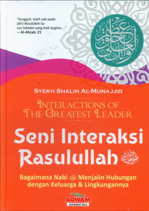 Cover Seni Interaksi Rasulullah - Interactions of The Greatest Leader (Hard Cover)