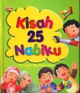 Kisah 25 Nabiku Seri 1 (Cover baru) - Hard Cover