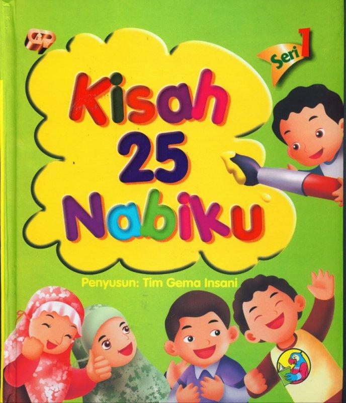 Cover Buku Kisah 25 Nabiku Seri 1 (Cover baru) - Hard Cover