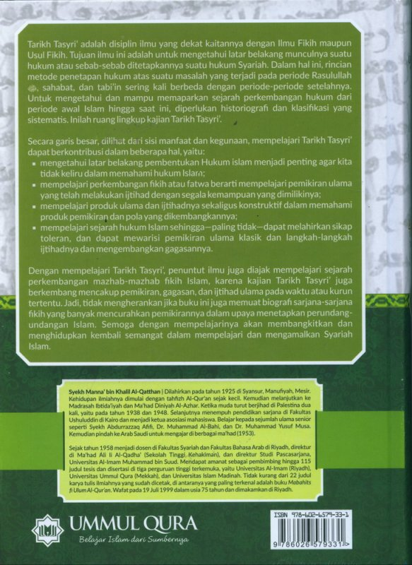 Cover Belakang Buku Sejarah Legislasi Hukum Islam (Tarikh Tasyri) - Hard Cover