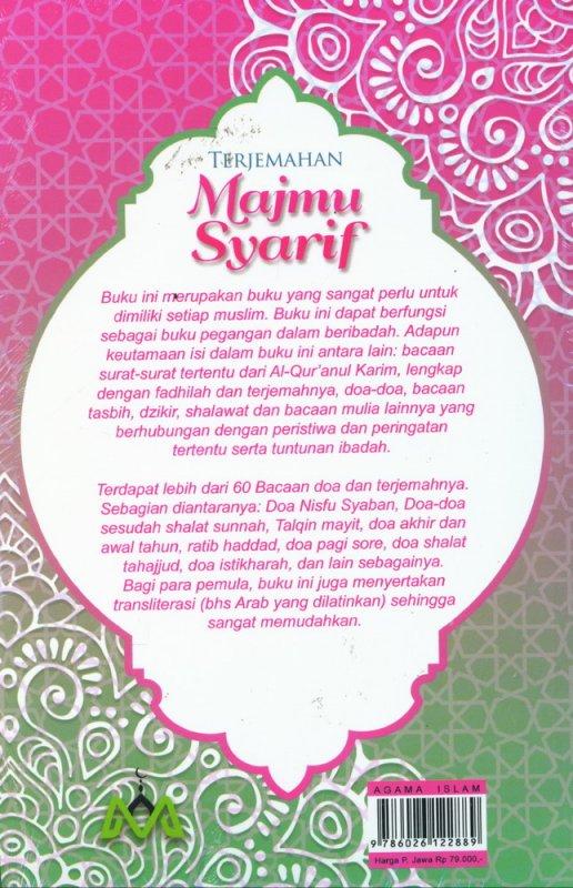 Cover Belakang Buku Terjemahan Majmu Syarif