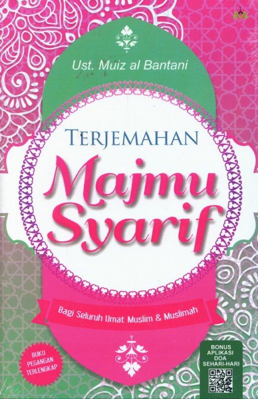 Cover Buku Terjemahan Majmu Syarif