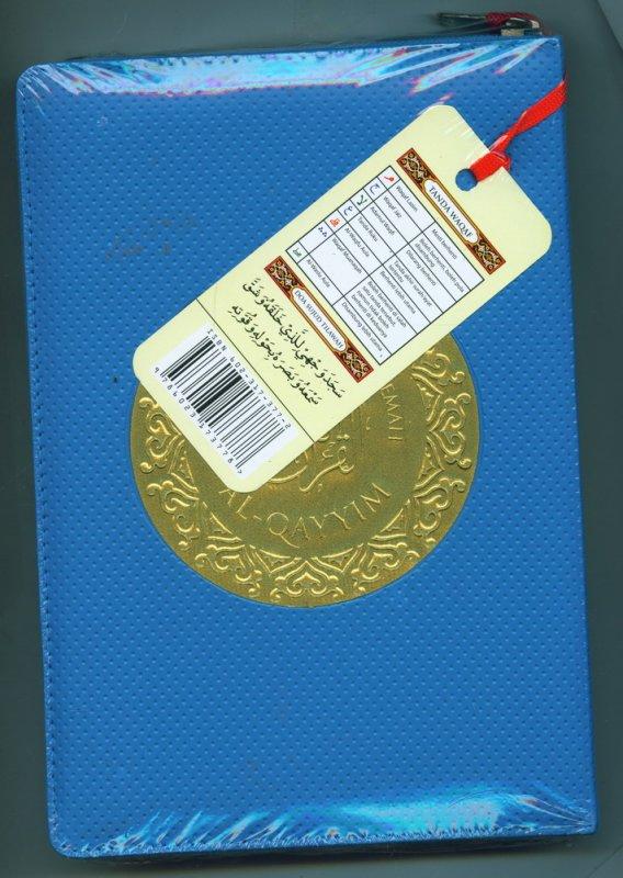 Cover Buku AL-QURAN TAJWID & TERJEMAHAN AL-QAYYIM (A5)