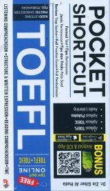 POCKET SHORTCUT TOEFL