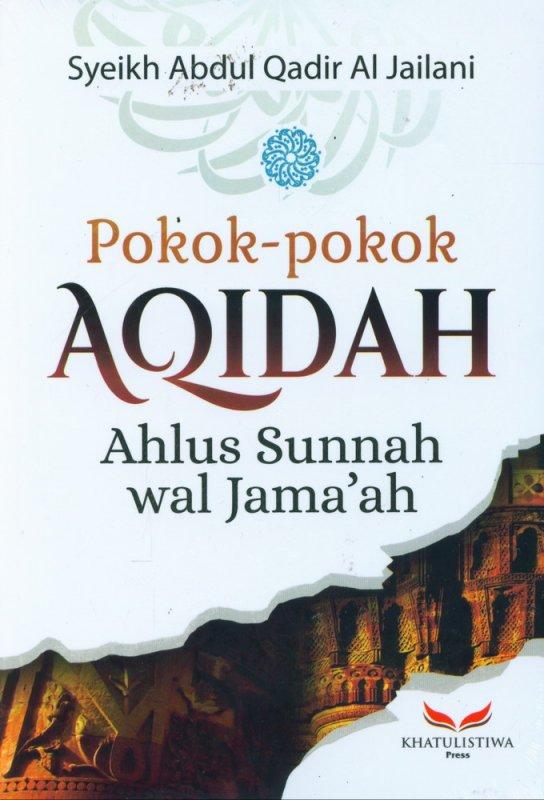 Cover Buku Pokok-Pokok Aqidah Ahlus Sunnah wal Jamaah