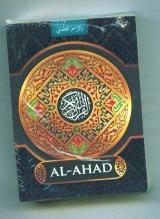 AL-AHAD (AL QURAN KECIL)