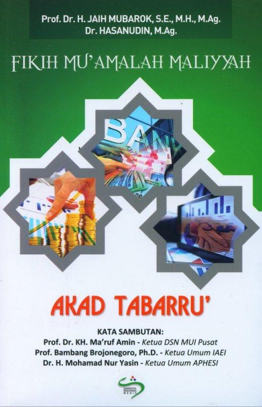 Cover Buku Fikih Muamalah Maliyyah: Akad Tabaru