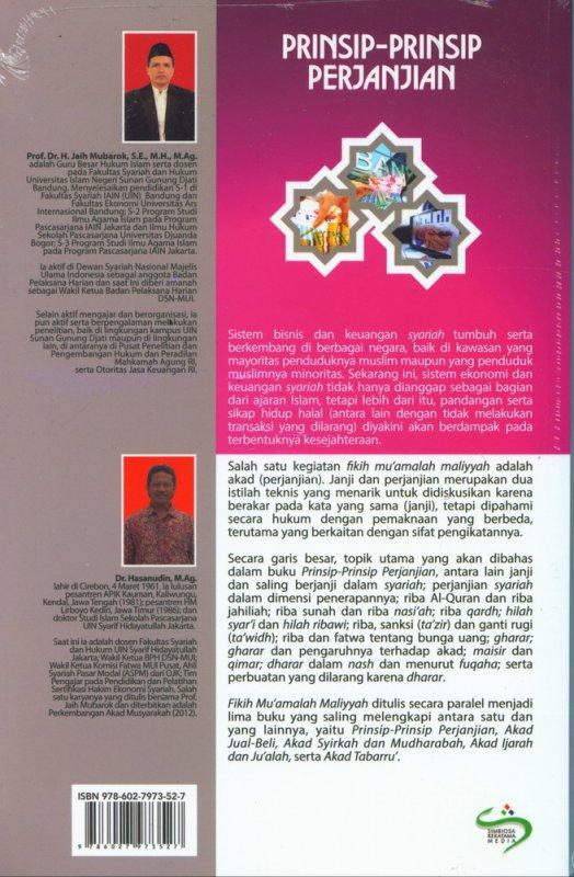 Cover Belakang Buku Fikih Muamalah Maliyyah: Prinsip-Prinsip Perjanjian