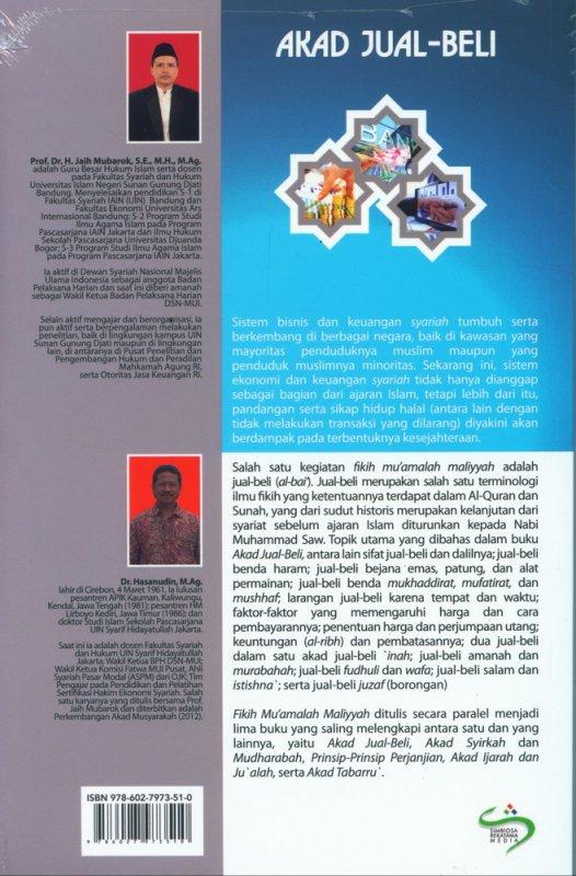 Cover Belakang Buku Fikih Muamalah Maliyyah: Akad Jual-Beli