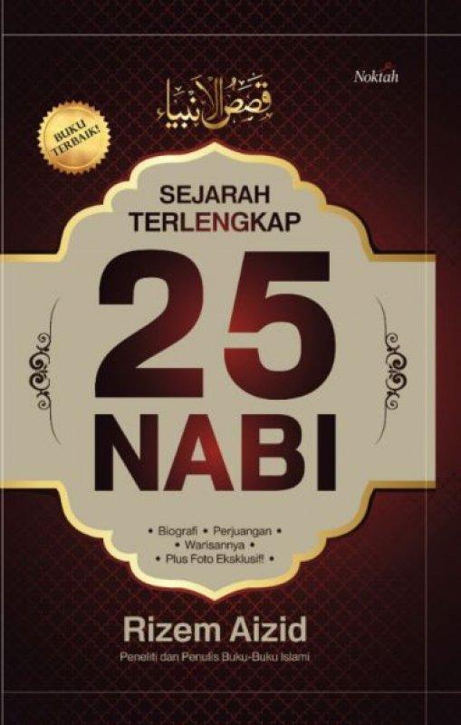 Cover Buku Sejarah Terlengkap 25 Nabi (Hard Cover)