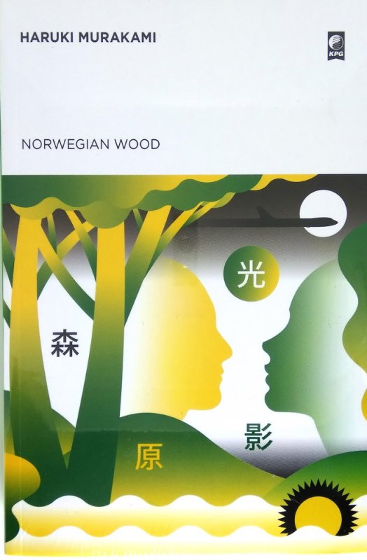 Cover Norwegian Wood - Cover Baru 2018