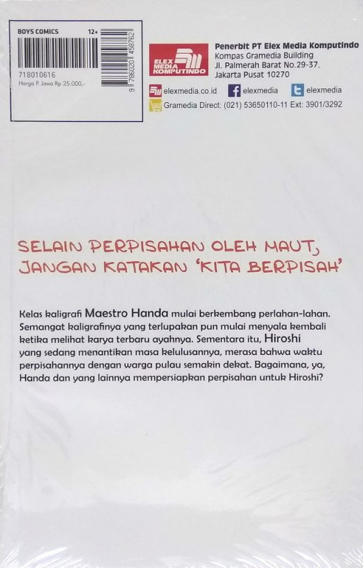 Cover Belakang Buku Barakamon Vol. 16