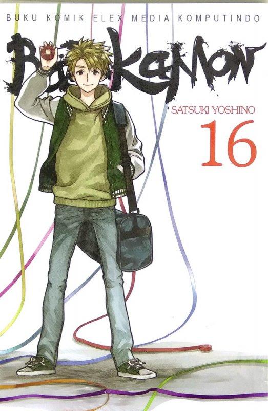 Cover Buku Barakamon Vol. 16