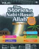 The Stories of Nabi & Rasul Allah Vol. 05 (Bilingual For Kids)