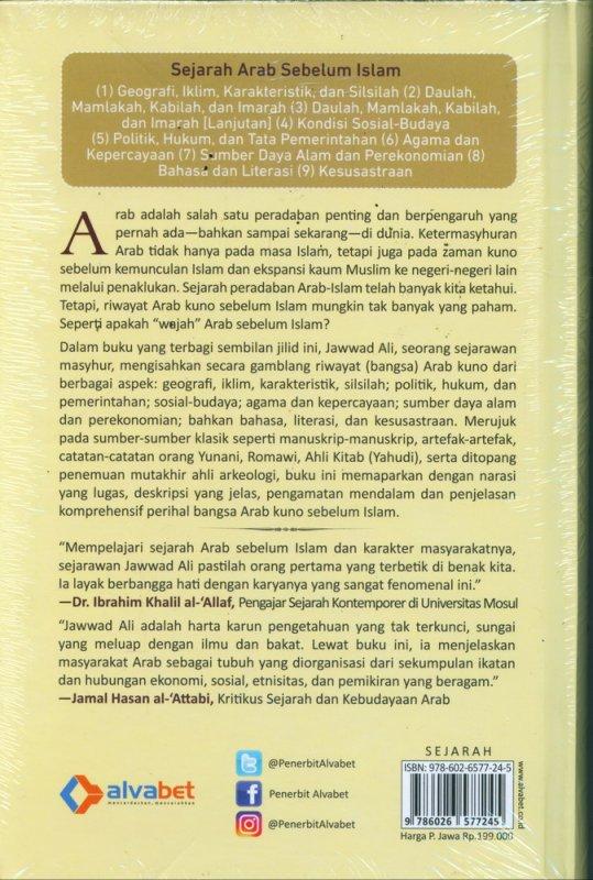 Cover Belakang Buku Sejarah Arab Sebelum Islam Jilid 1 (Hard Cover)