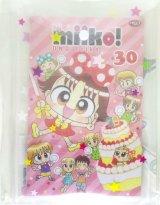 Hai, Miiko! 30 - reguler bonus clear file