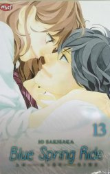 Blue Spring Ride 13 - end