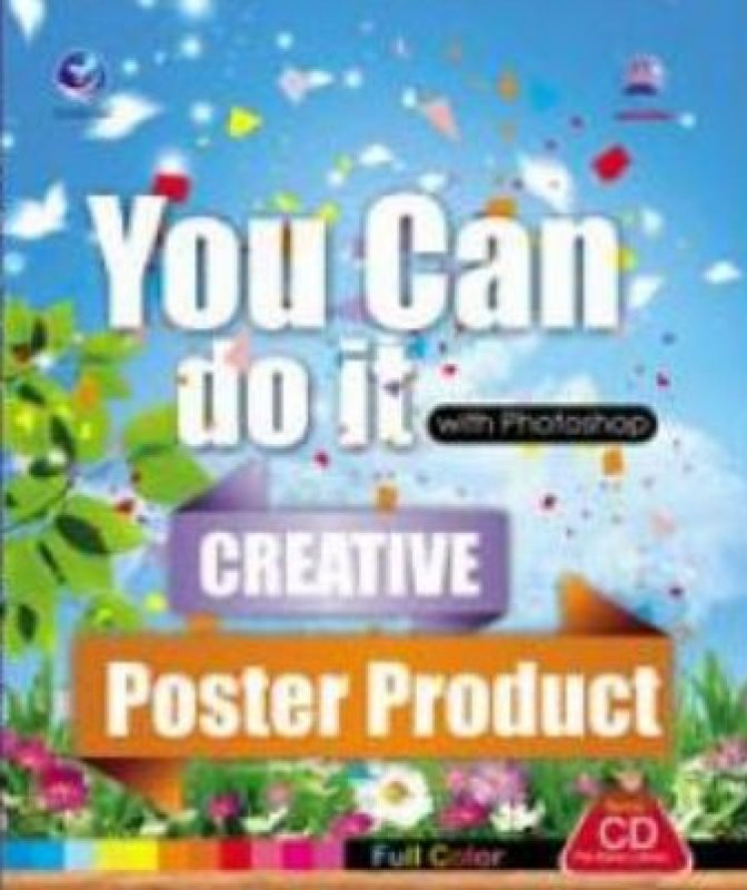 Cover Buku You Can Do It With Photoshop Creative Poster Product