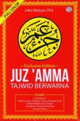 JUZ AMMA TAJWID BERWARNA (Hard Cover)