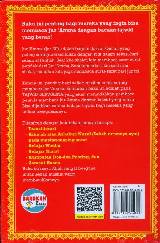 Cover Belakang Buku JUZ AMMA TAJWID BERWARNA (Hard Cover)