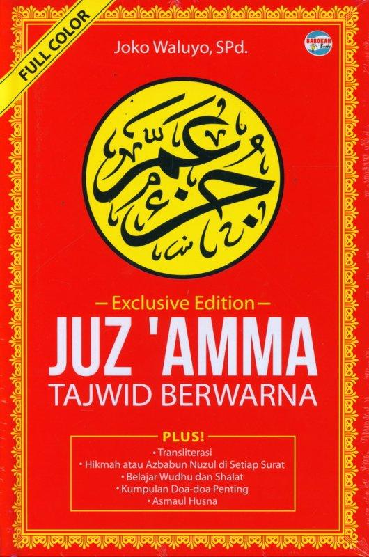 Cover Buku JUZ AMMA TAJWID BERWARNA (Hard Cover)
