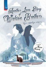 Another Love Story of Walden Brothers Kim Rang