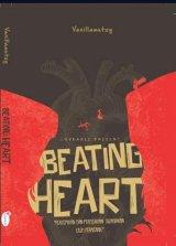 Beating Heart [Edisi TTD + Bonus: Secret Chapter]