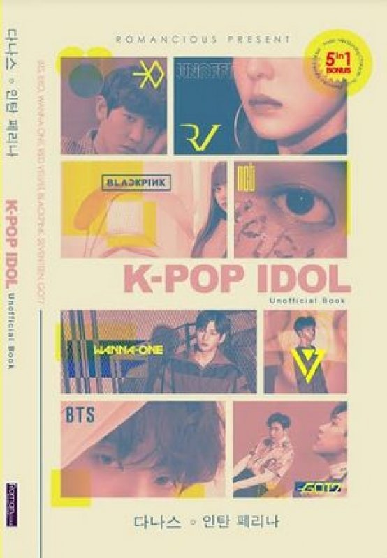 Cover Buku K-POP IDOL Unofficial Book [Bonus: Poster, Paket Photocard]