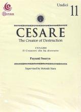 LC: Cesare 11