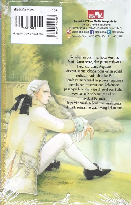 Cover Belakang Buku Marie Antoinette ~ The Youth of A Queen