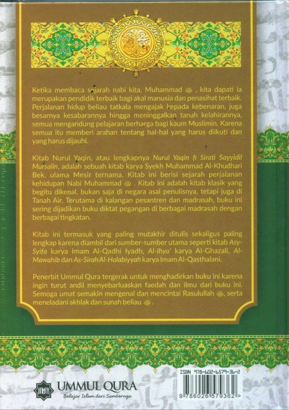 Cover Belakang Buku NURUL YAQIN: Sirah Nabi Muhammad Pemimpin Para Rasul (Hard Cover)