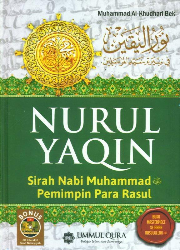 Cover Buku NURUL YAQIN: Sirah Nabi Muhammad Pemimpin Para Rasul (Hard Cover)