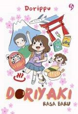 Doriyaki Rasa Baru [Edisi TTD + Bonus: Pembatas Buku] (Promo Best Book)
