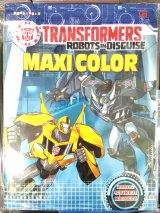 Transformers Robots in Disguise: Maxi Color