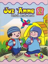 Juz Amma untuk Anak Jilid 2 bk