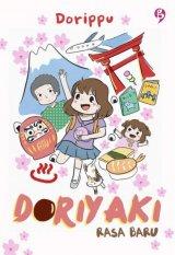Doriyaki Rasa Baru (Promo Best Book)