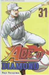 Ace of Diamond 31