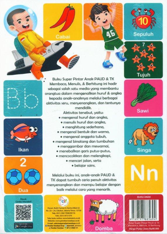 Cover Belakang Buku Buku Super Pintar PAUD & TK Membaca, Menulis, & Berhitung