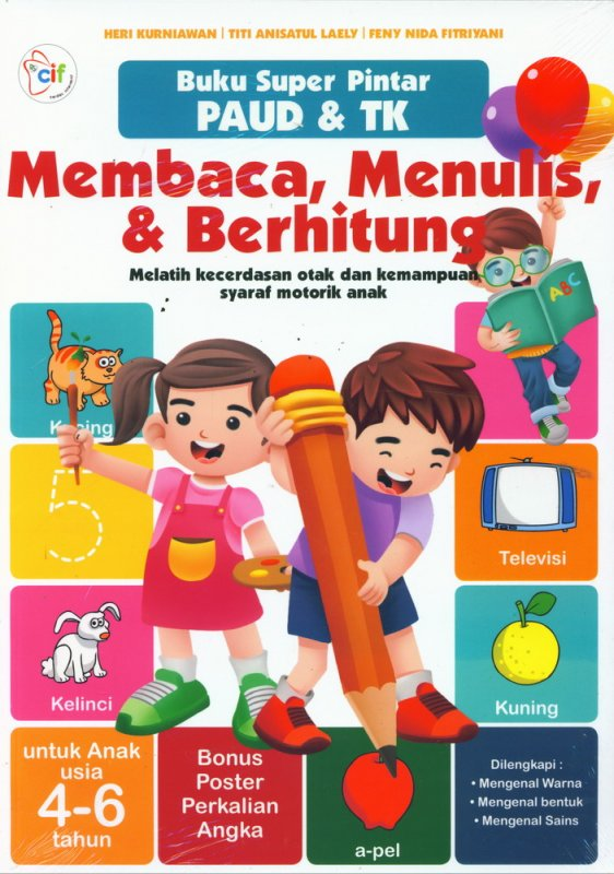 Cover Buku Buku Super Pintar PAUD & TK Membaca, Menulis, & Berhitung