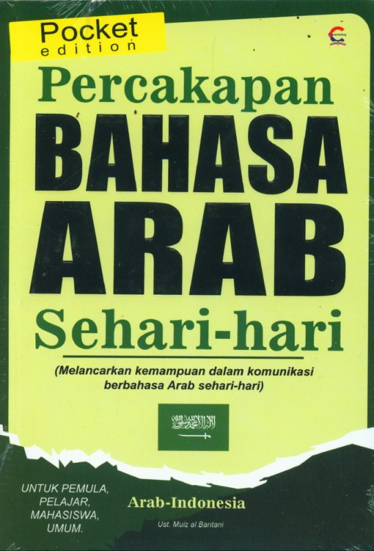 Cover Buku Percakapan Bahasa Arab Sehari-hari (POCKET EDITION)