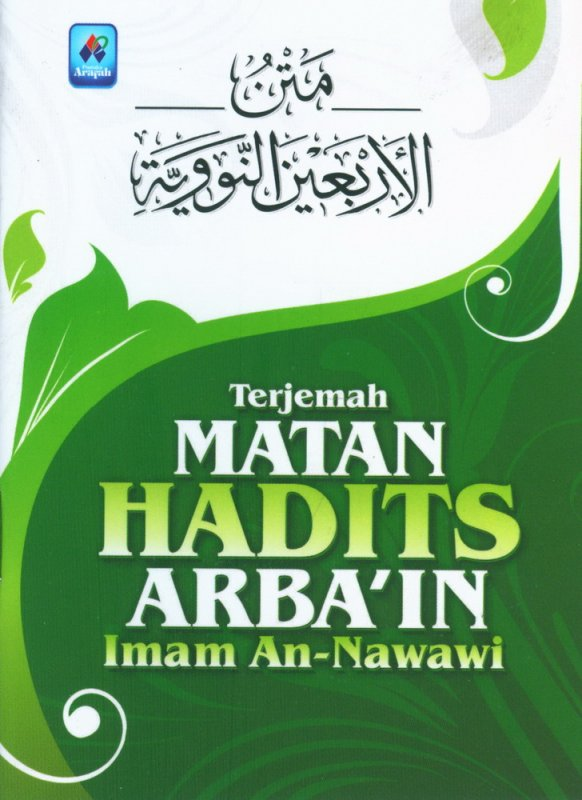Cover Buku Terjemah MATAN HADITS ARBA
