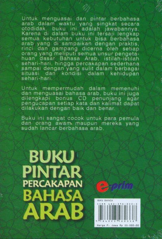 Cover Belakang Buku Buku Pintar Percakapan Bahasa Arab (Bonus CD penunjang)