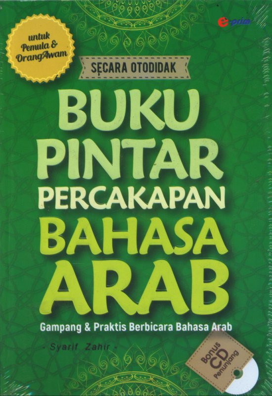 Cover Buku Buku Pintar Percakapan Bahasa Arab (Bonus CD penunjang)