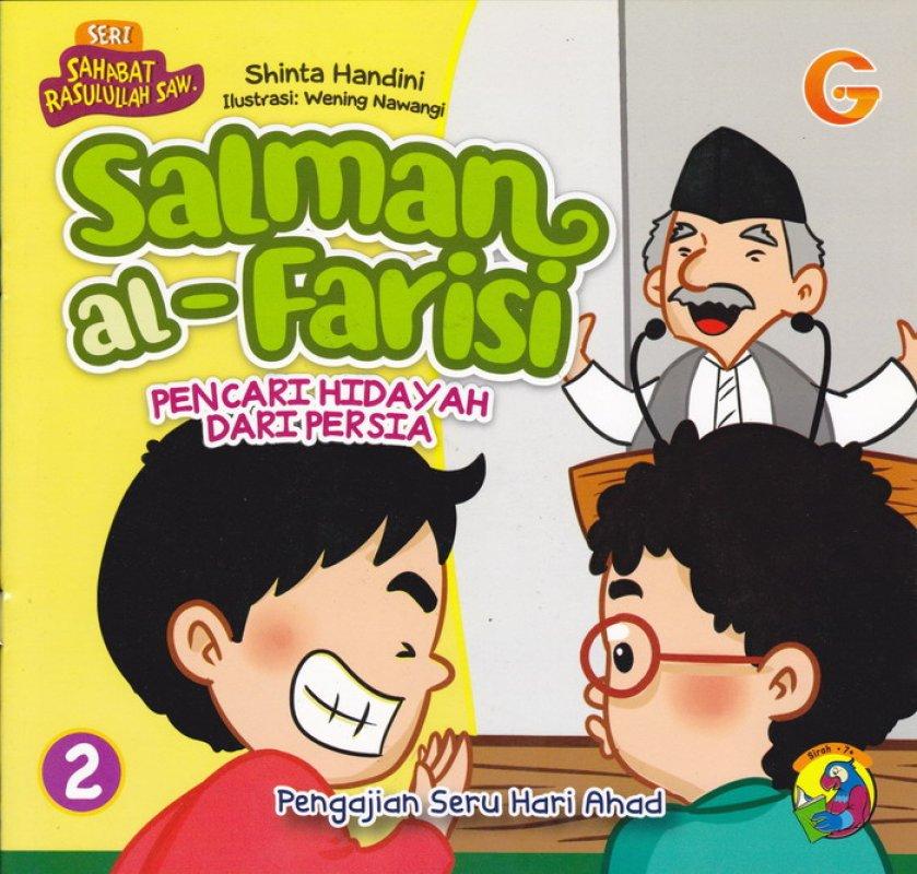 Cover Buku Seri Sahabat Rasulullah Saw. : Hudzaifah bin Yaman - Penggenggam Rahasia Rasulullah Saw. (Full Color)