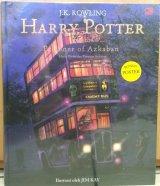 Harry Potter and the Prisoner of Azkaban (Harry Potter dan Tawanan Azkaban) - Edisi Ilustrasi