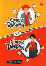 Cowok Bakwan Cowok Tampan