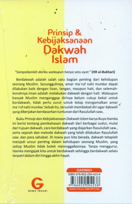 Cover Belakang Buku Prinsip & Kebijaksanaan Dakwah Islam
