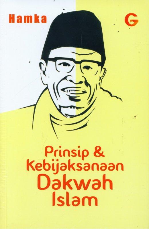 Cover Buku Prinsip & Kebijaksanaan Dakwah Islam